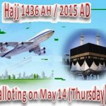 Hajj Draw Result 2015 Pakistan