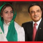 Asif Zardari and Tanveer Zamani