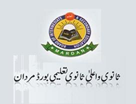 BISe Mardan Result 2015 Logo