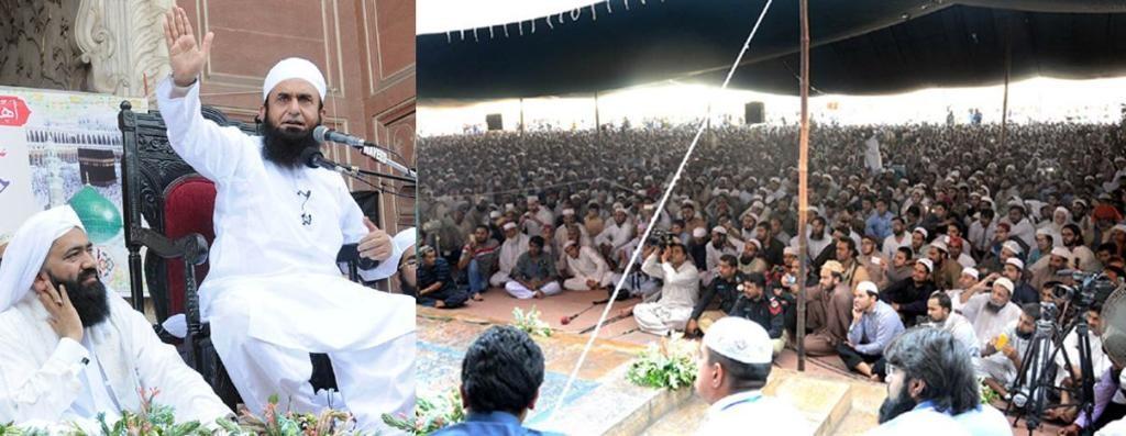 Maulana Tariq Jameel Address in Badshahi Masjid Lahore