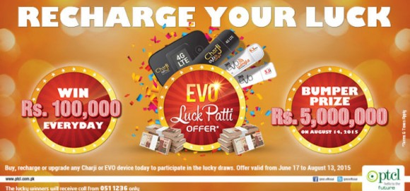 PTCL Lucky Draw
