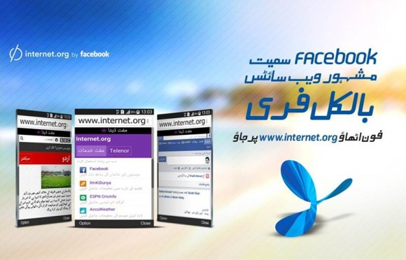 Telenor Internet Facebook