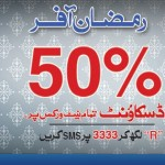 Warid Ramzan All Night 4G Bundle Offer