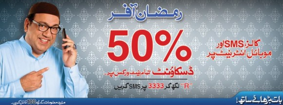warid ramzan offer