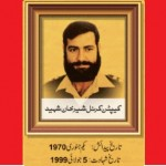 Captain Kernal Sher Khan Shaheed