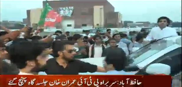 Imran Khan reached Hafizabad Jalsa Gah