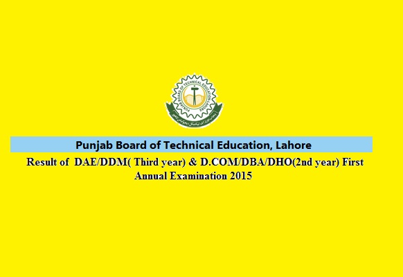 PBTE DAE Result Second Year - Electrical, Electronics, Mechanical Civil Technology
