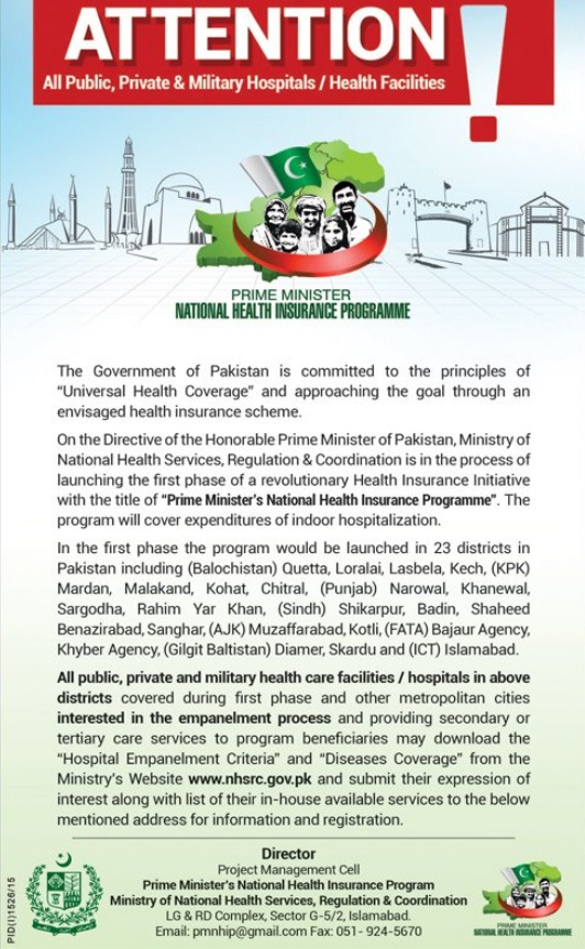 Prime Minister Nawaz Sharif National Health Insurance Programme Phase-I - Applications Required