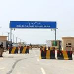 Qauaid e Azam Solar Power Plant Bahawalpur 1