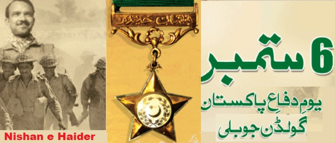 Who Received Nishan e Haider in Pakistan Army