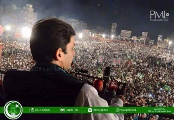 Hamza Shabaz sharif Jalsa in samanabad Lahore