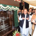 Nawaz Sharif Performed Ground Breaking Of Bhikki Power Plant 1180 MW