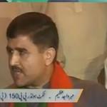 PTI Candiate PP 150 Mehar Wajid Azeem