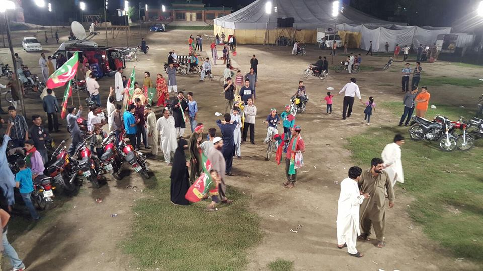 PTI  jalsa venue Lahore Saman Abab