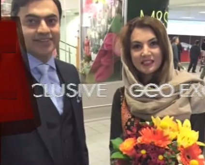 Reham Khan in London Airport after Divorce from Imran Khan - Geo News TV Pic