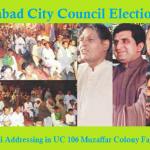 Sher Ali Addressing in UC 106 Muzaffar Colony Faisalabad