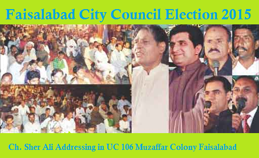 Sher Ali Addressing in UC 106 Muzaffar Colony Faisalabad