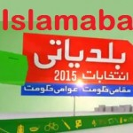 Islamabad Local Body Election Result 2015