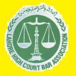 Lahore High Court Bar Association (LHCBA) Logo