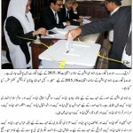 Sindh High Court Bar Association Election 2015-2016