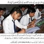 Karachi HSE Board Inter Result 2015