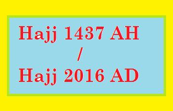 Hajj 2016 Hajj 1437