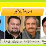 Islamabad Mayor and Deputy Mayors Names