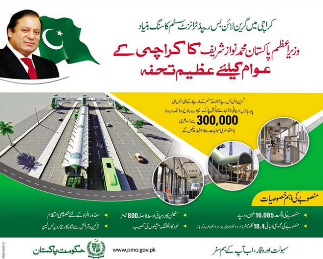 Karachi Green Line Bus Rapid Tramsit System - Inauguration by PM Nawaz Sharif on 26-2-2016