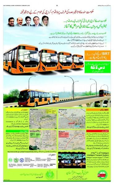 Karachi MetroBus Service Project Started