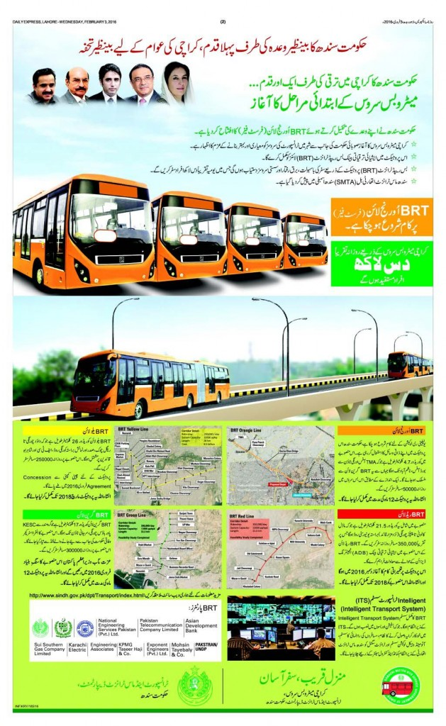 Karachi MetroBus Service Project Started
