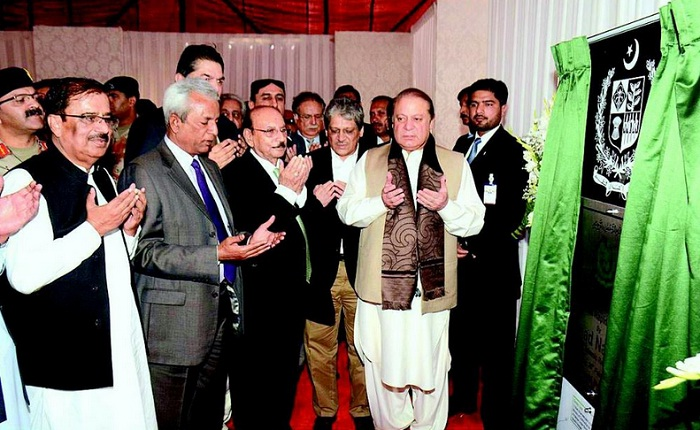 Nawaz Sharif Inaugurating Work on Green Line Metro Bus Project Karachi