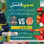 Pakistan Super League Final Between Quetta and Islamabad Today