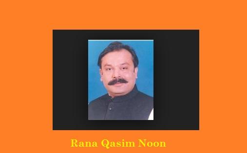Rana Qasim Noon  - Candidate NA 153 Multan Jalalpur Pirwala