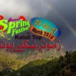 Buner Spring Festival Kalail Top (March 25,26,27, 2016)