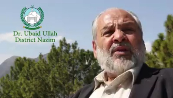 District Nazim Buner Dr Ubaid Ullah Talked about Spring festival