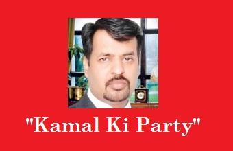 Kamal Ki Party (KKP) Logo