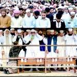 Namaz e Janaza Maulana Obaidullah Mohtamim Jamia Ashrafia Lahore