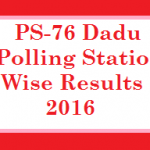PS-76 Dadu By Election Result 2016 - PPP Wins