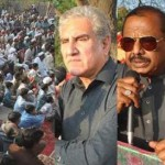 Shah Mahmood Qureshi, Abbas Khakhi Addressing Jalsa PTI in Jahan Pur NA 153