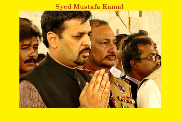 Syed Mustafa Kamal Picture in 2008 Karachi