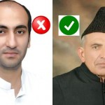 NA 101 Wazirabad By Election - PMLN Wins
