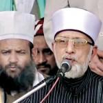 World Sufi Conference in New Delhi India - Tahir ul Qadri Addressing
