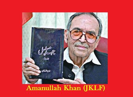 Amanullah Khan (JKLF) Leader with his Book Juhd e Musalsal