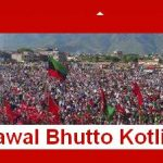Bilawal Bhutto Jalsa in Kotli Azad Kashmir
