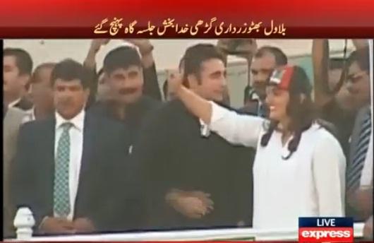 Bilawal Bhutto Zardari Reached in Garhi Khuda Bakhsh Larkana