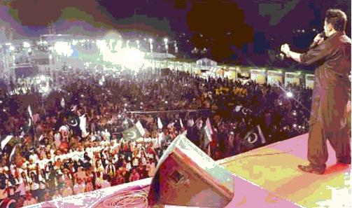 Fakhir Mehmood Singing in Pak Sirzamen Family Festival at Bagh i Jinnah Ground Karachi