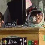 Faryal Talpur Addressing PPP Kotli Jalsa Azad kashmir