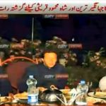 Imran Khan Dinner for Jahangeer Tareen and Shah Mehmood Qureshi to end Differences