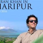 Imran Khan Address Students Jalsa in Haripur KPK
