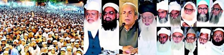 Istehkaam e Pakistan and madaris Conference in Khair ul Madaris Multan - Mufti Rafi Usmani, Hafeez Jalandhari and Javed Hashmi Addressing